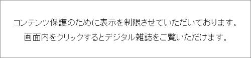 fujisan_reader