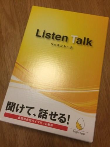 listentalk2