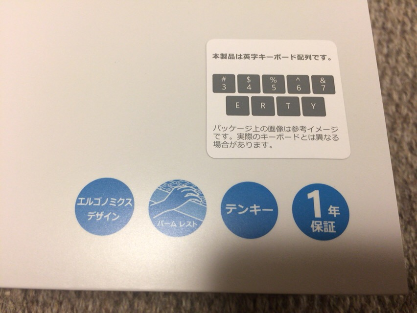 Surface Ergonomic Keyboard 箱拡大