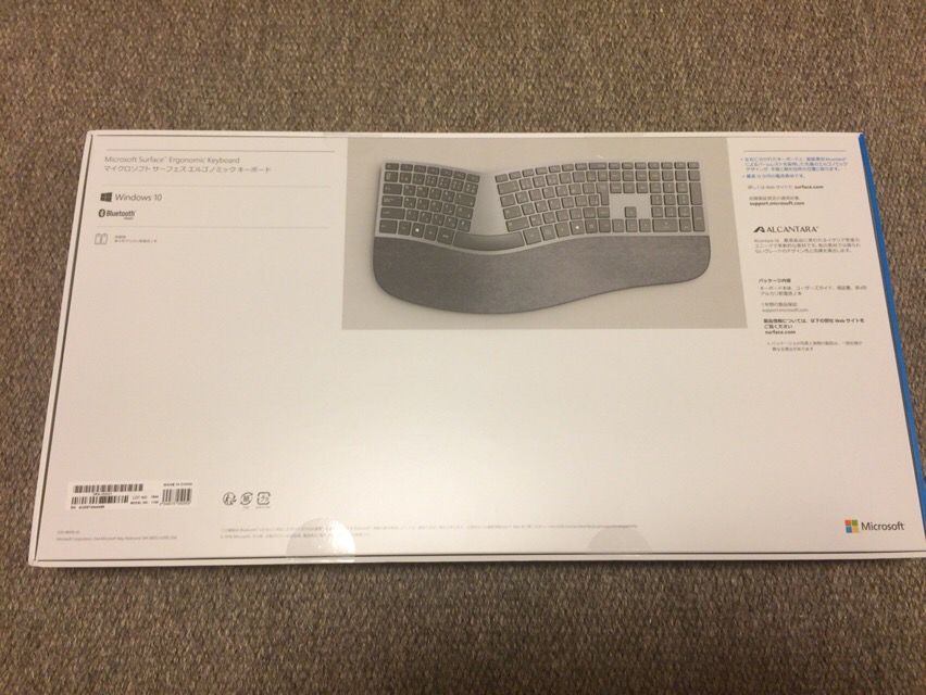 Surface 外箱裏面写真 Ergonomic Keyboard