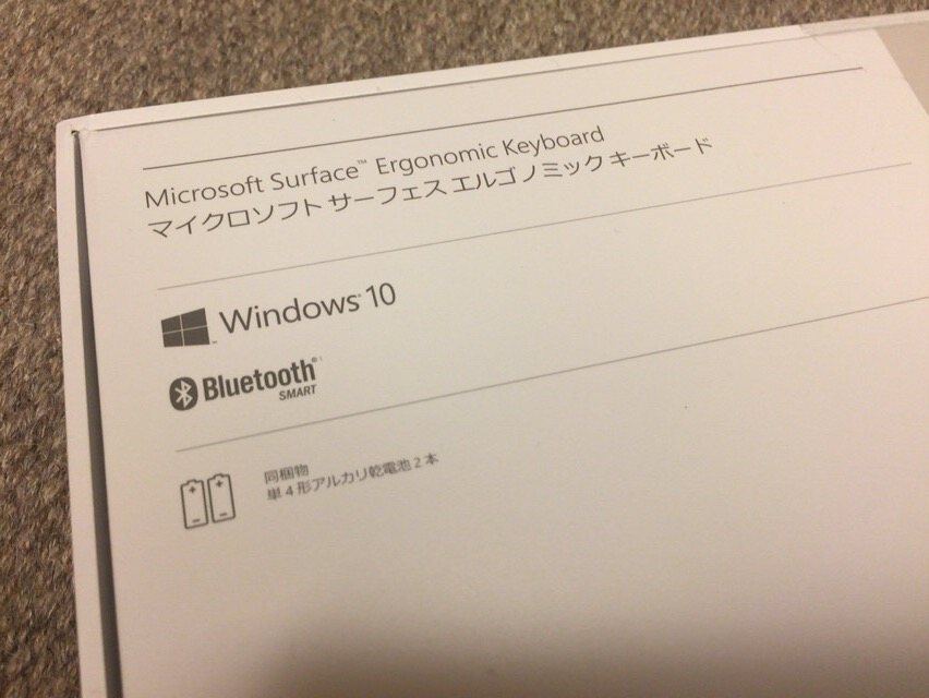 Surface Ergonomic Keyboardの外箱裏面の拡大
