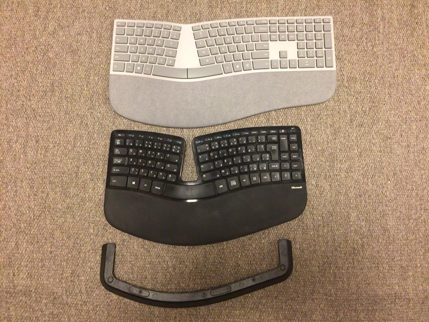 新旧キーボード比較