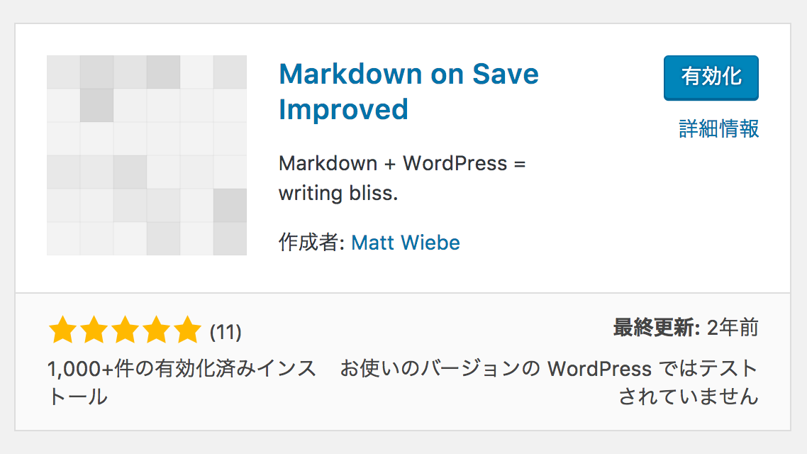 Markdown on Save Improved