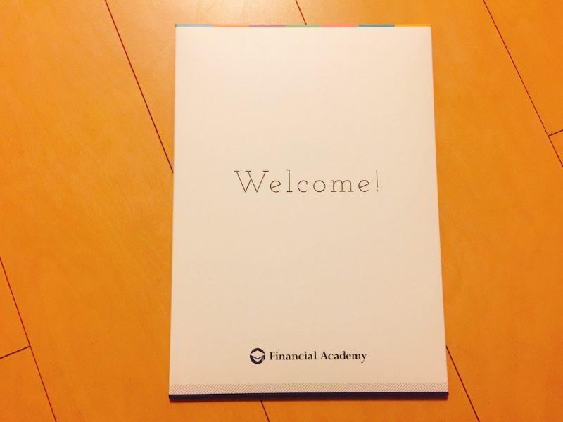Welcome本