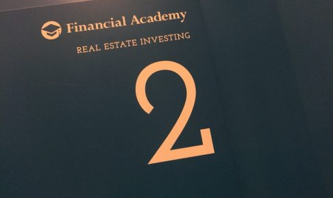 不動産投資スクールテキスト「利回りで収益評価」