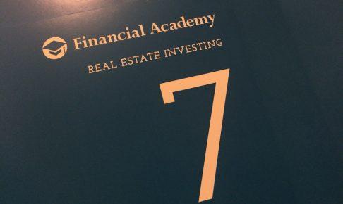 不動産投資スクールテキスト「買い付けと価格交渉のテクニック」