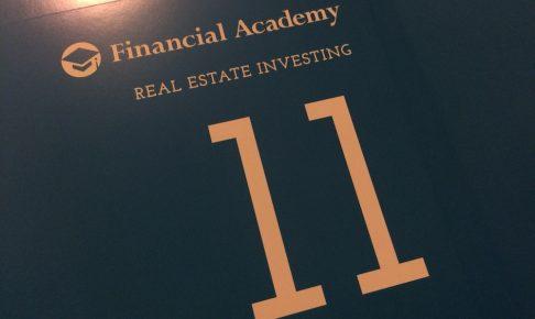 不動産投資スクールテキスト「保有物件の管理」
