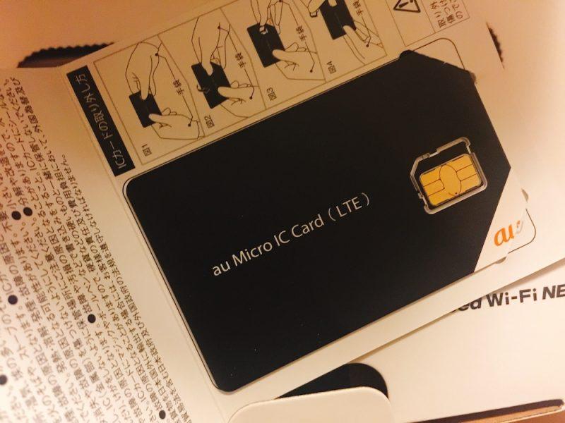 カシモWiMAX SIMカード