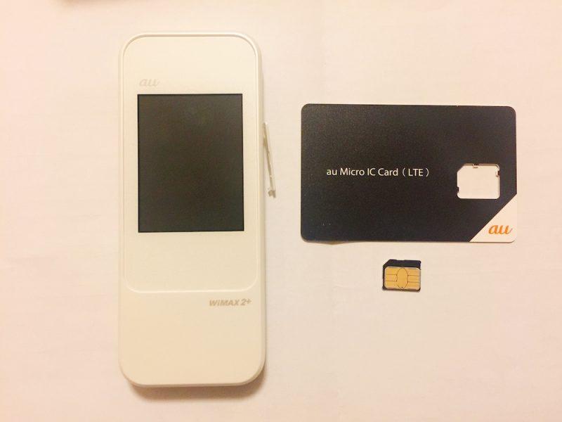 Speed Wi-Fi NEXT W04とSIMカード