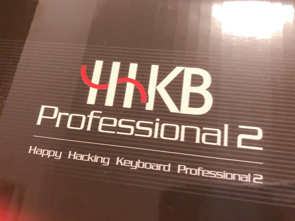 HHKB Professional2 墨(PD-KB400B)拡大