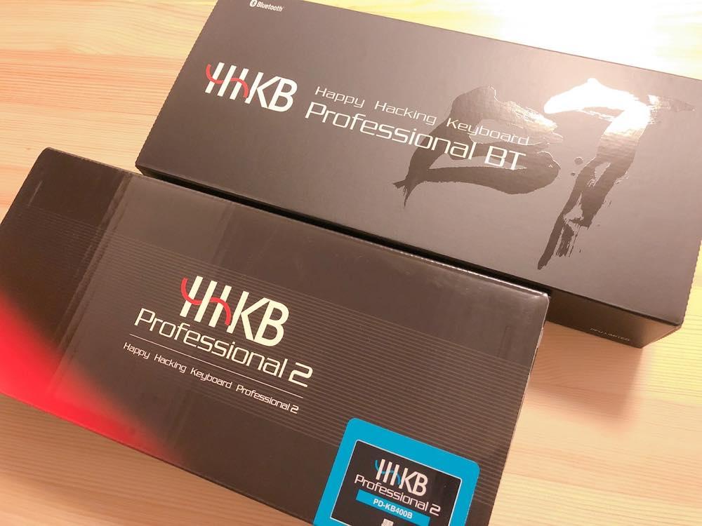 HHKB箱の比較