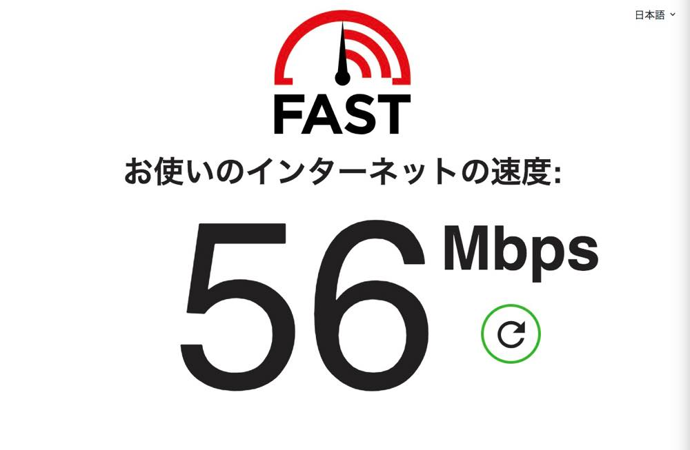 カシモWiMAXの速度は?