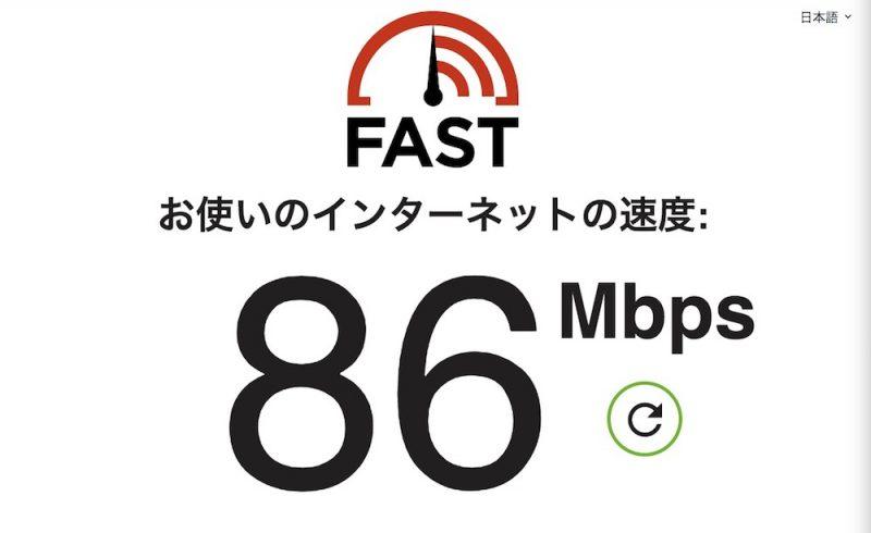 tokutoBBのスピードテスト結果