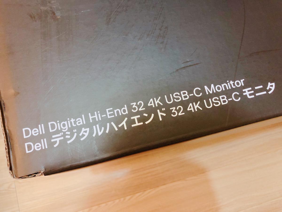U3219Qのキャッチコピー