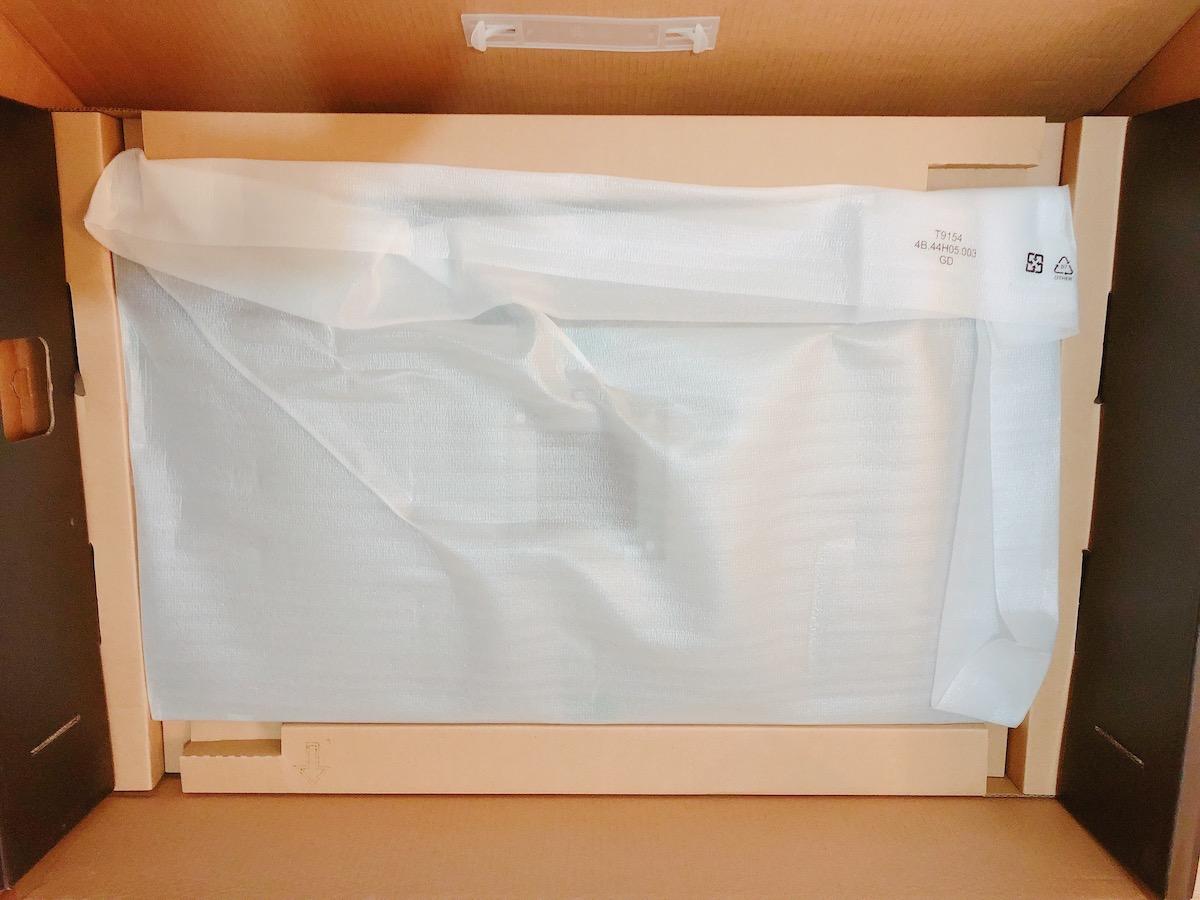 U3219Qの箱の下段