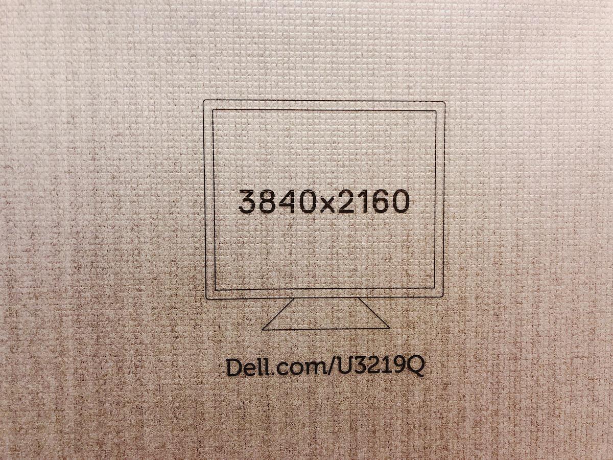 U3219Qのモニター部の不織布
