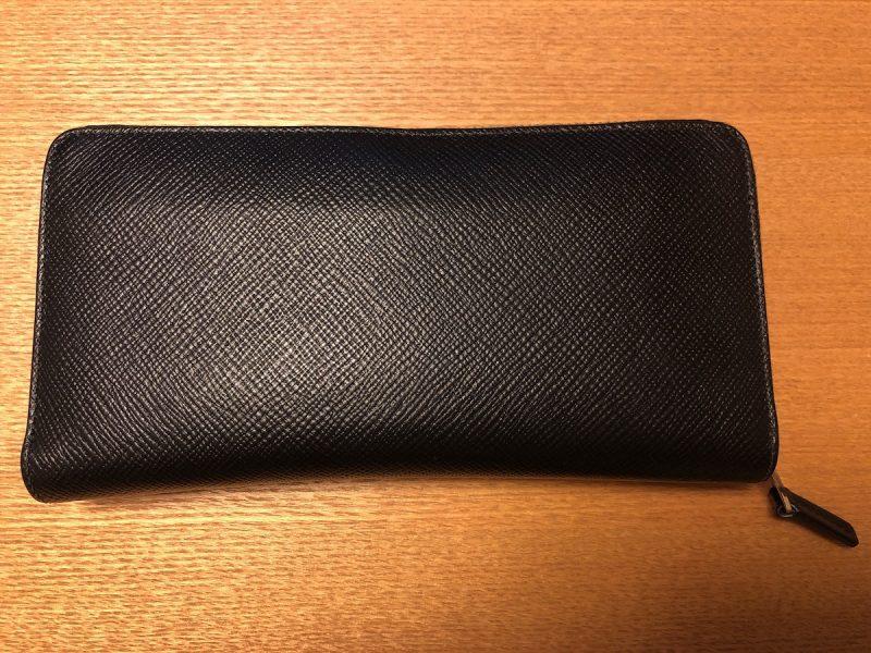 スマイソン長財布の裏面