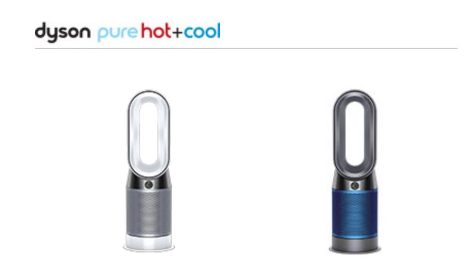 Dyson Pure Hot+Cool Linkのカラーラインナップ