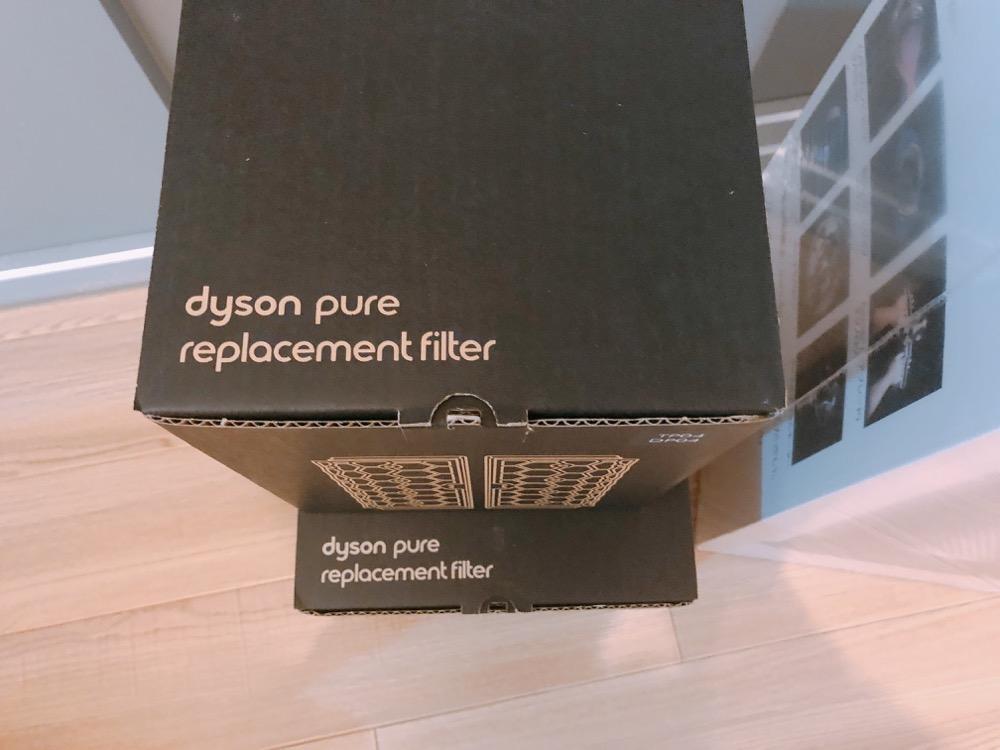 dysonのフィルター
