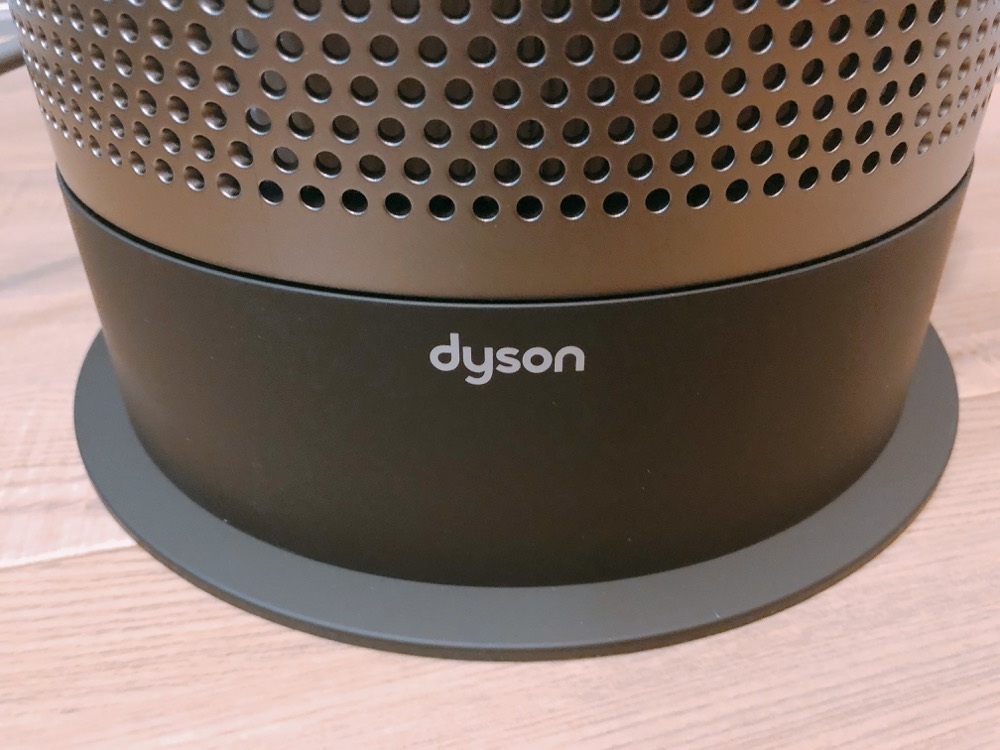 Dyson Pure Hot+Cool Linkのロゴ