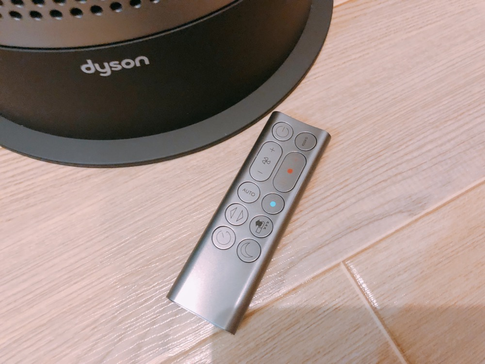 Dyson Pure Hot+Cool Linkのリモコン写真