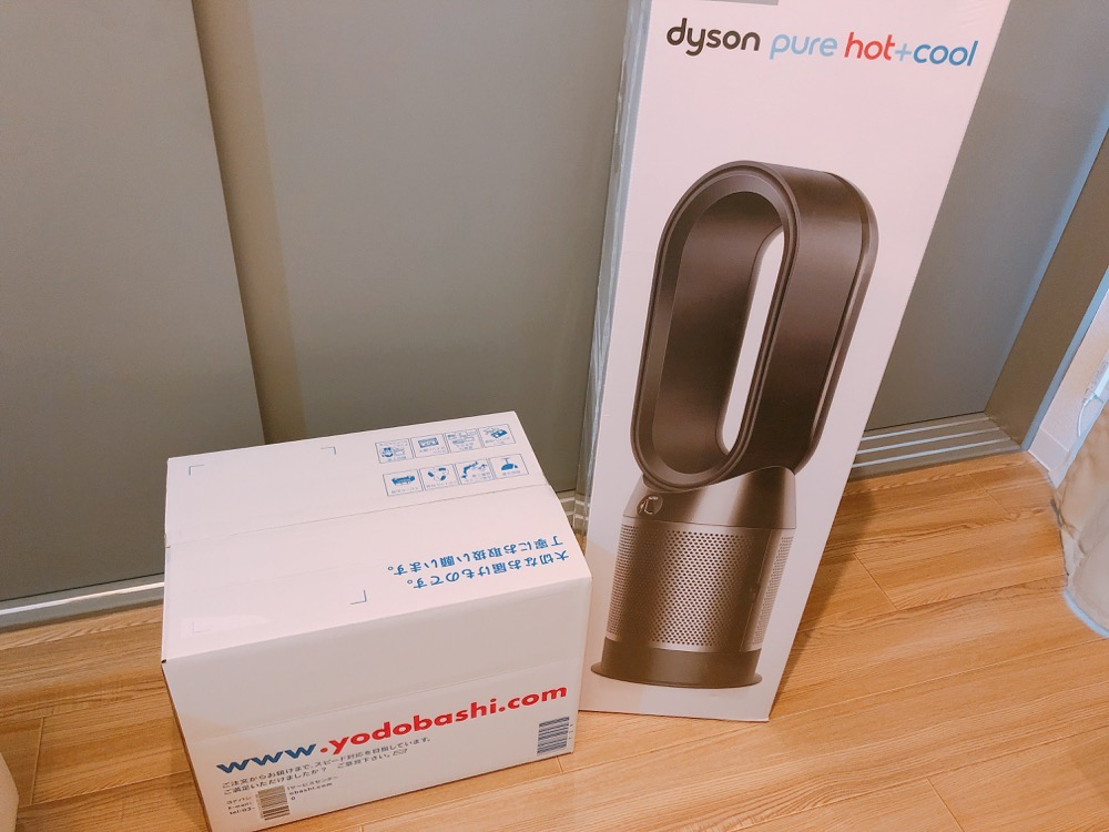 Dyson Pure Hot+Cool Linkを購入して届いたダンボール